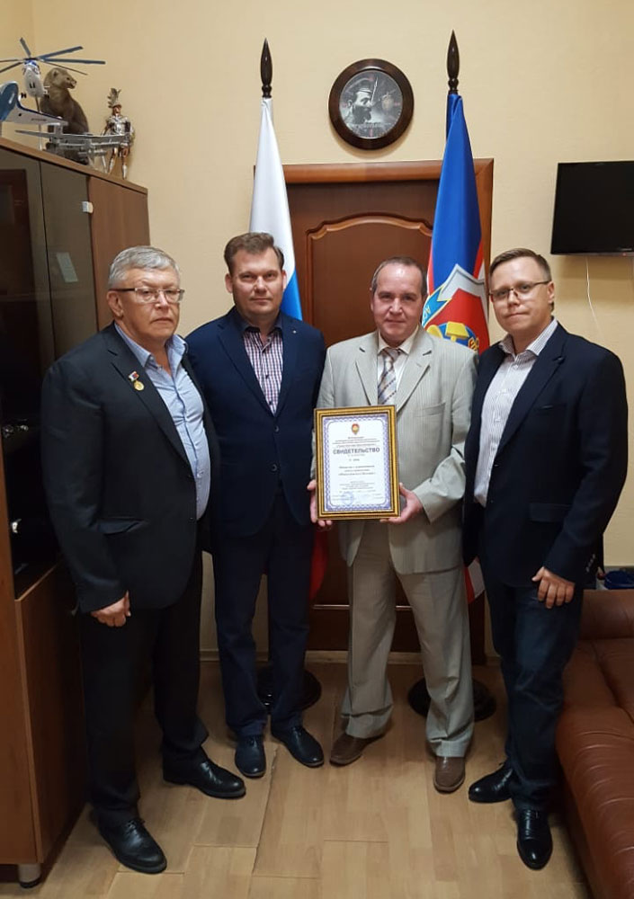 Вручение руководству ООО ЮПХ Свидетельства о членстве в Ассоциации Транспортная Безопасность